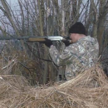 Местная охота