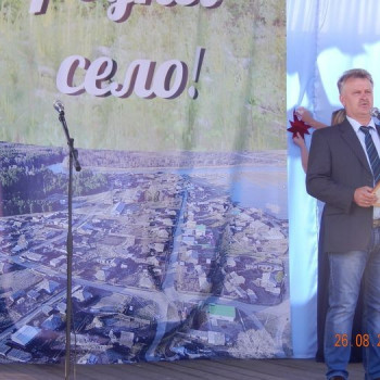 290-летний юбилей с. Тымск